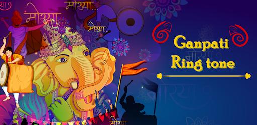Ganpati ringtone mp3 flute | Peatix