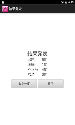 u30a8u30f3u30d9u30c7u30c3u30c9u30b7u30b9u30c6u30e0u30b9u30dau30b7u30e3u30eau30b9u30c8u8a66u9a13u3000u5348u524du904eu53bbu554fu984cu96c6 2.2016.4 Windows u7528 5