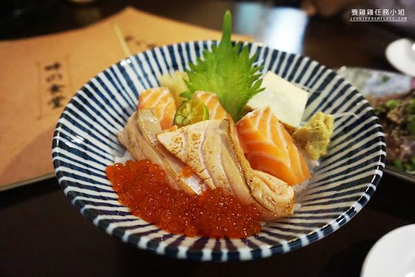 台北日本料理推薦【畔の食堂】炙燒鮭魚生魚片丼飯超高CP值,海鮮新鮮超甜!