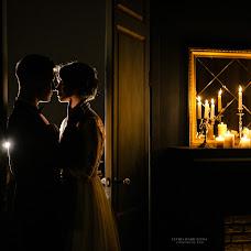 Wedding photographer Elvira Khayrullina (LaVera). Photo of 21.03.2018