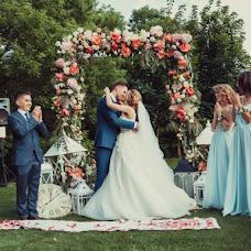 Wedding photographer Evgeniy Boyko (Boyko). Photo of 25.06.2016
