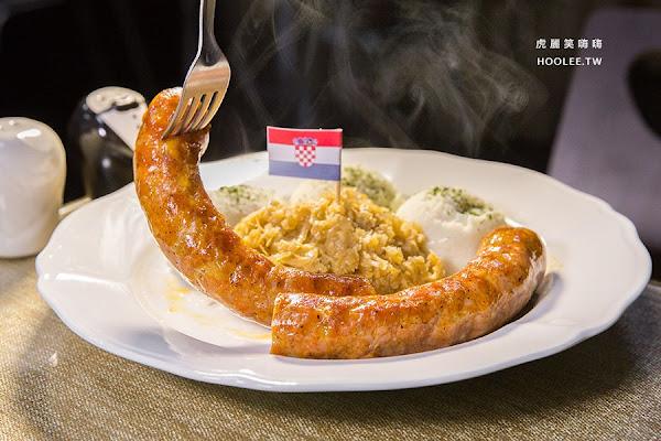 莎曉克羅埃西亞廚房(高雄)大口吃肉的聚餐首選,異國料理推薦!必嚐手工香腸及酸菜肉捲
