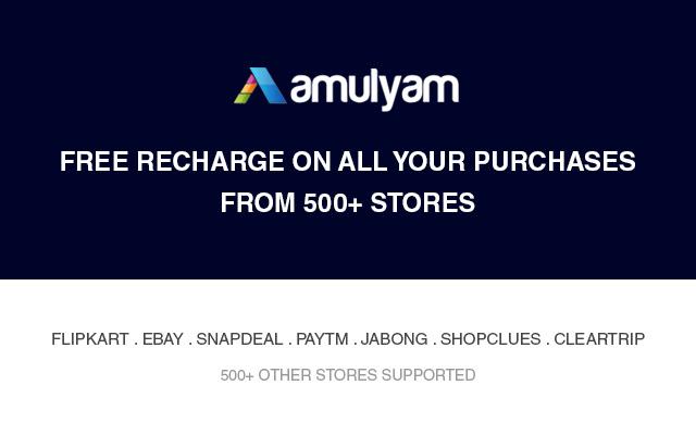 Amulyam - Free Mobile Recharge