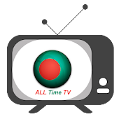 All Time TV - GTV Channel 9 Radio Android APK Download Free By Ayaan Bashar Apps