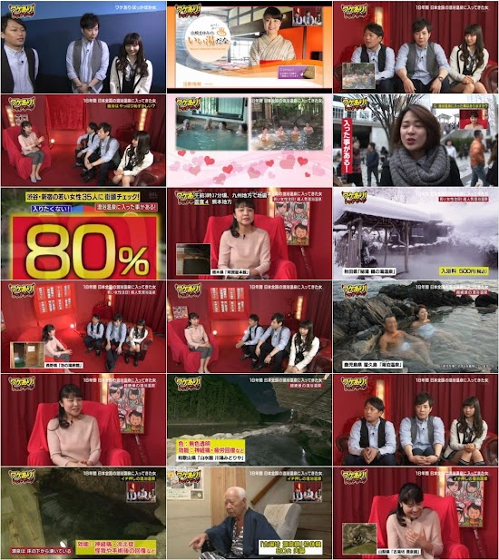 (TV-Variety)(720p) AKB48G Nogizaka46 – Some TV Show Collection 160413 160414 160415 160416 160417