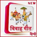 Vivah Geet Hindi - Banna Banni Song icon