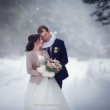 Wedding photographer Tatyana Starkova (starkovaphoto). Photo of 13.02.2017