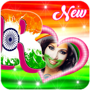 3D Indian Flag Letter photo