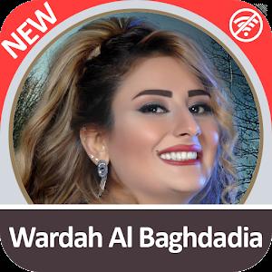 BAGHDADIA TÉLÉCHARGER WARDA MP3 GRATUITEMENT AL