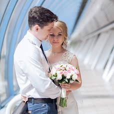 Wedding photographer Kristina Shpan (Komilfo). Photo of 31.03.2019
