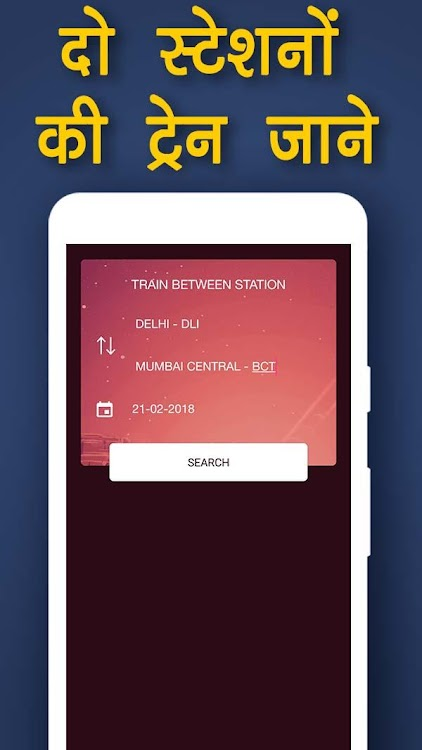 Train Timetable India: Train Running Status Live – (Android