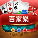 Baccarat - Online Casino poker icon