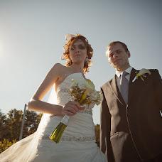 Wedding photographer Aleksandr Bokhan (SBohan). Photo of 02.11.2013
