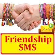 Friendship SMS Text Message Latest Collection