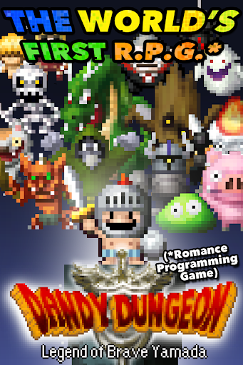 DANDY DUNGEON for PC