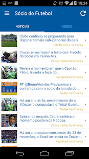 CruzeiroApp - náhled