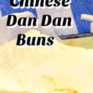 Dan Dan Sliders or Chinese Sloppy Joe.