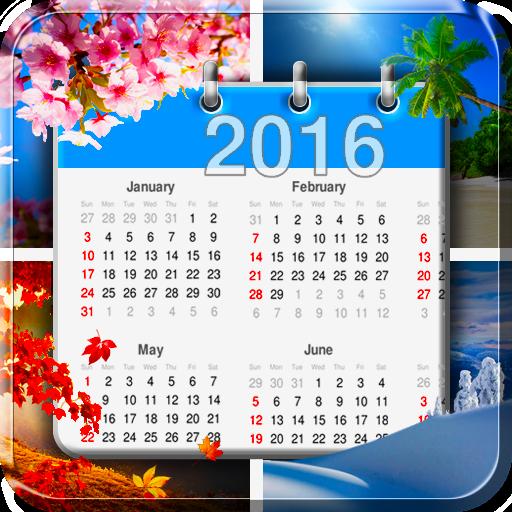 2016年年曆 插件 工具 App LOGO-硬是要APP