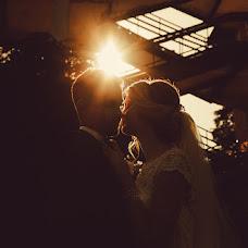 Wedding photographer Nazariy Slyusarchuk (Ozi99). Photo of 09.09.2016