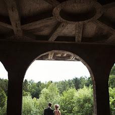 Wedding photographer Elwira Kruszelnicka (kruszelnicka). Photo of 12.10.2017