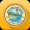 เทศบาลตำบลท่าคันโท icon