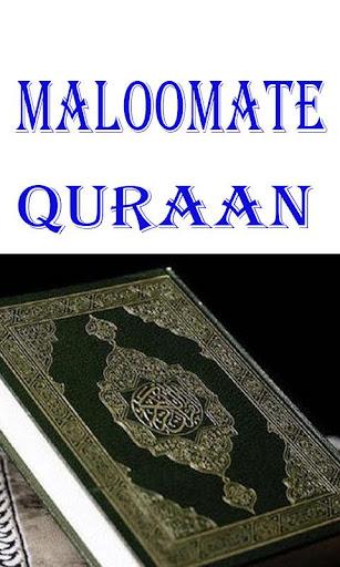 Maloomat e Quraan Urdu