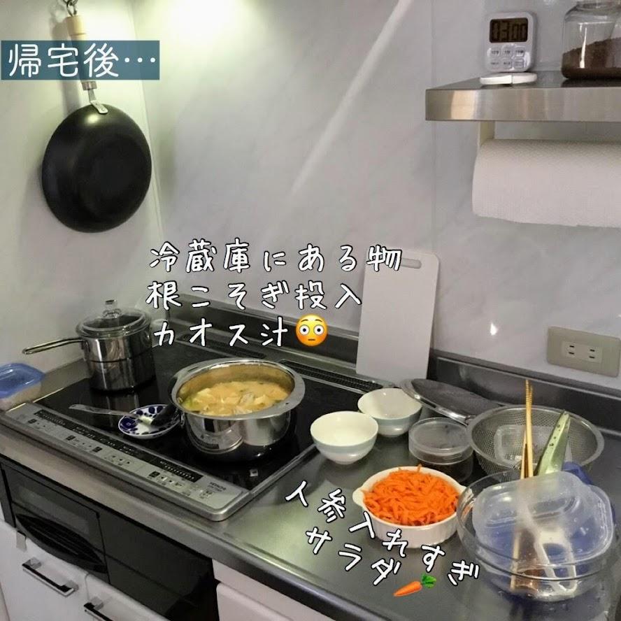 夕食を作っているキッチン