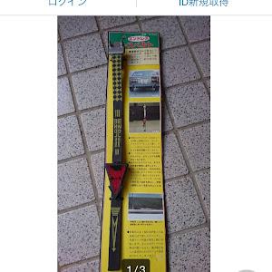 ダットサントラック  620 昭和49年式 消防払い下げのカスタム事例画像 Slipper esqueさんの2021年04月10日13:15の投稿