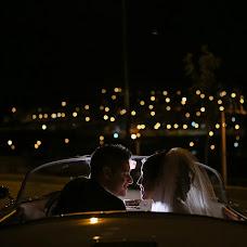 Wedding photographer Mariana Escárpita (escarpitafotogr). Photo of 15.04.2015