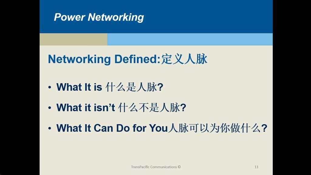 C:\Users\Yang\AppData\Local\Temp\WeChat Files\79474988739207128.jpg