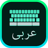 Arabic Keyboard with English letters