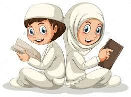 Image result for muslim kids reading