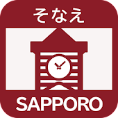 Sapporo's Disaster Management App