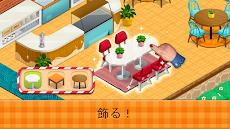 Fancy Cafe: レストランゲーム と カフェ 経営 ゲームのおすすめ画像2