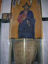 Photo: Cana Galilee, the cisterns Christ used when He performed His first miracle.