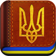 Конституція України apk