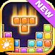 Block Puzzle 2020: Blockie - Fun Jewel Puzzle - Androidアプリ