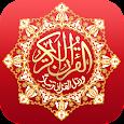 القرآن بخط كبير دون انترنت icon