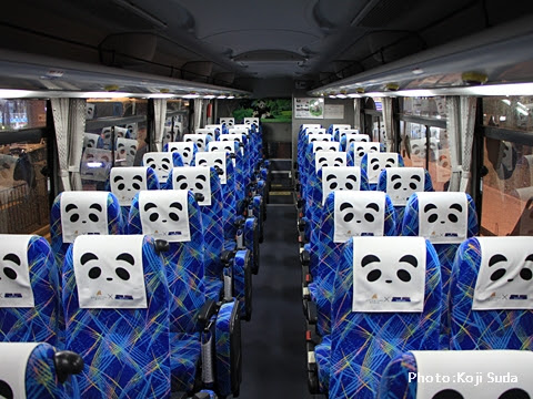 明光バス「パンダ白浜エクスプレス181号」 車内