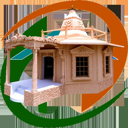 Jodhpur Home 3D (app)