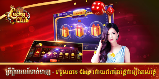 Lucky Club- Top Khmer Card 1.0.8 gameplay | by HackJr.Pw 11
