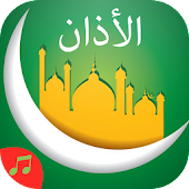 Athan Azan Muslim MP3 for Lollipop - Android 5.0