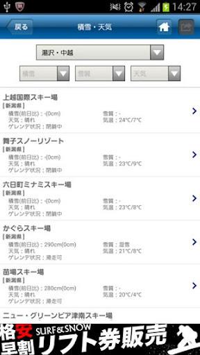 Snow Resort Japan Portal 1.9.3 Windows u7528 2