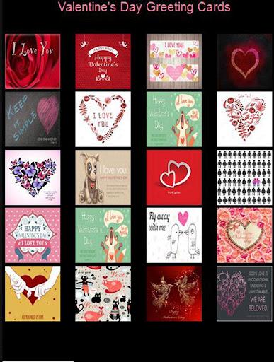 Valentines day cards screenshot 1