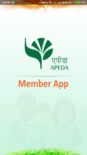 APEDA Member App- screenshot thumbnail