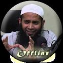 Ceramah Syafiq Riza Basalamah MP3 Offline icon