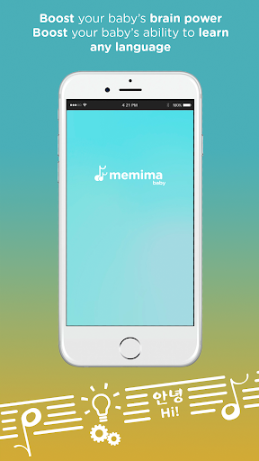 Memima Baby 4.7 screenshots 1