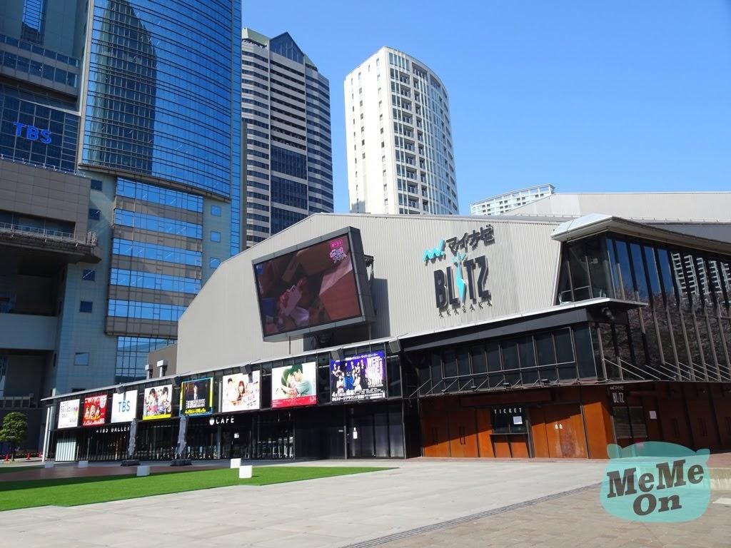 マイナビ BLITZ 赤坂 宣布9月結束營業 樂迷直呼不捨!