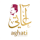 Aghati Sweets Download for PC Windows 10/8/7