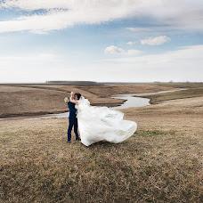 Wedding photographer Mariya Terekhova (Termary). Photo of 27.04.2018